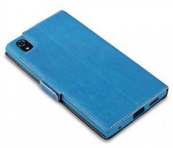 Mobilväska Xperia L1 Leather Blue Slim