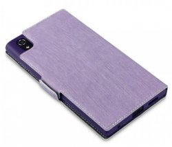 Mobilväska Xperia L1 Leather Purple Slim