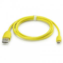 USB Kabel Micro USB Yellow
