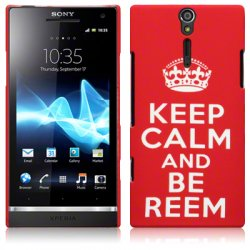 Hard Case Xperia S Keep Calm Red