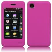 Silikonskydd GD510 POP Hot Pink